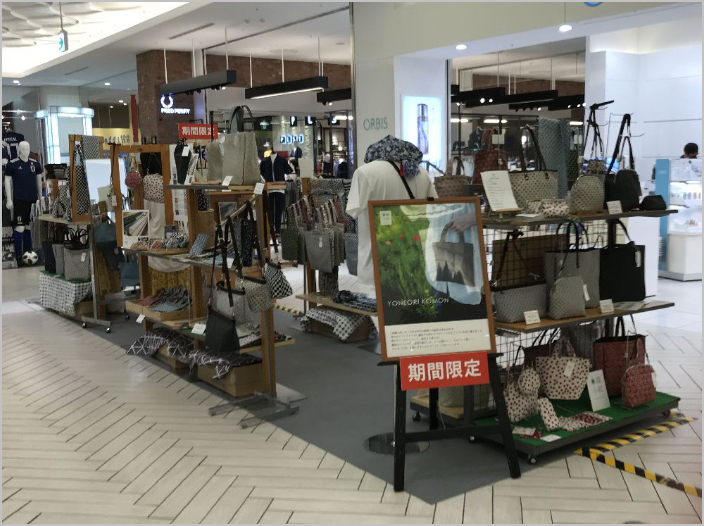 ▶︎PARCO浦和店(鷹山堂イベント)